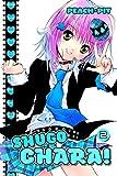 Shugo Chara 2