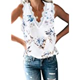 lime flare Dressy Popular Summer Lace Trim Sleeveless Cami Tank Tops
