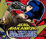 ALL TIME BEST -ORGINAL-&-UTAHIME COVER- SPECIAL EDITION(4CDs)(ltd.)