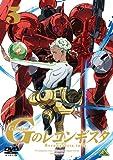 ガンダム Gのレコンギスタ  5 [DVD]