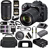 Nikon D7500 DSLR Camera with 18-140mm Lens 1582 + Nikon AF-P DX NIKKOR 70-300mm f/4.5-6.3G ED Lens + Sony 128GB SDXC Card + Digital Slave Flash + HDMI Cable + Carrying Case + Remote Bundle