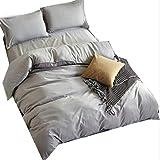 Dehome 寝具カバーセット 布団カバー ベッドカバー 全5色 3点セット 無地 ピロケース 布団カバー ベッドシーツ シングル グレー ベージュ