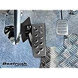 Beatrush(ビートラッシュ) ドライバーフットレスト アルミ製 [ブラック] スズキ アルト ワークス HA36S ※5MT車用 【S48504DRK】