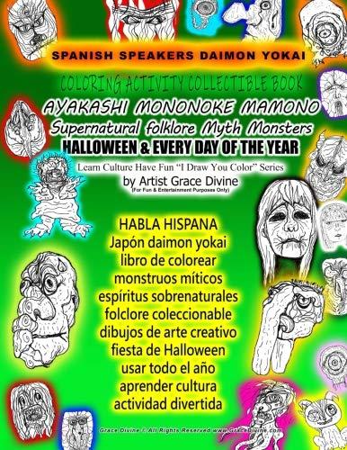 HABLA HISPANA Japón daimon yokai libro de colorear monstruos míticos espíritus sobrenaturales folclore coleccionable dibujos de arte creativo fiesta ... by Artist Grace Divine (Spanish Edition)