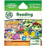 LeapFrog Letter Factory Learning Game (works with LeapPad Tablets and Leapster GS)