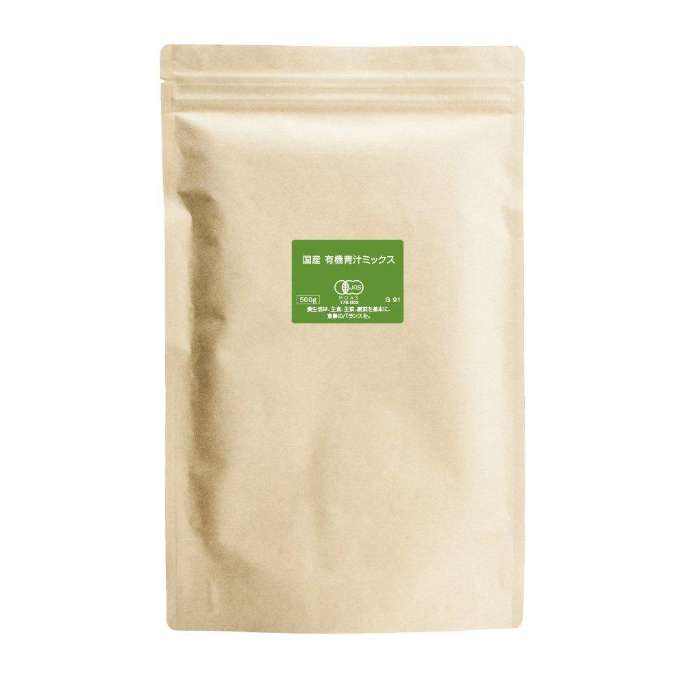 nichie 国産 有機 青汁 ミックス粉末 500g B0799DG2VQ   500g