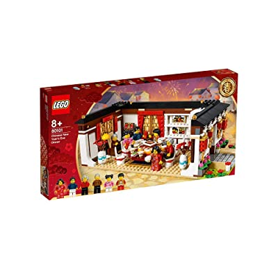 Lego 80101 Chinese New Year Eve Dinner 2020 Asia Exclusive: Toys & Games