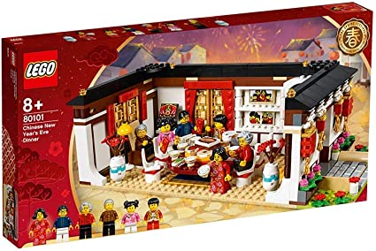 NEW LEGO 2019 CHINESE NEW YEAR DRAGON FAMILY MINIFIGURES PACK MADE OF LEGO PARTS
