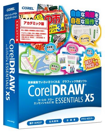 coreldraw essentials x5