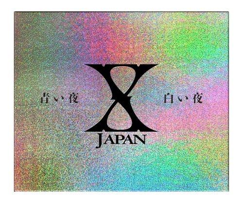 X JAPAN / 青い夜 白い夜 完全版 [限定版]