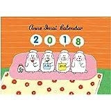 オリエンタルベリー カレンダー 2018年 壁掛け 今井杏 OC−6256