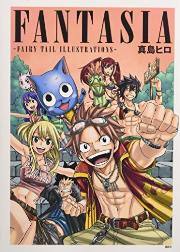 (Mashima Hiro Works - Fairy Tail Illustrations - FANTASIA Art Book (Fairy Tail Illustrations - FANTASIA))
