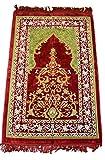 Prayer Rug Carpet Islamic Muslim Salah Meditation Mat Turkish Exquisite