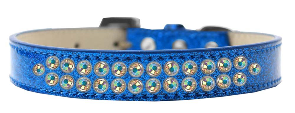 Mirage Pet Products Two Row AB Crystal Blue Ice Cream Dog Collar, Size 20 by Mirage Pet Products
