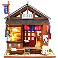 Spilay DIY Dollhouse Miniature with Wooden Furniture,Handmade Japanese Style Home Craft Model Mini Kit with Dust Cover…