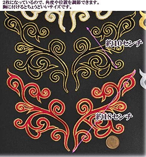 刺繍 ワッペン 約18cm 左右 2枚組 アイロン接着可 衣装 ダンス (ゴールド)
