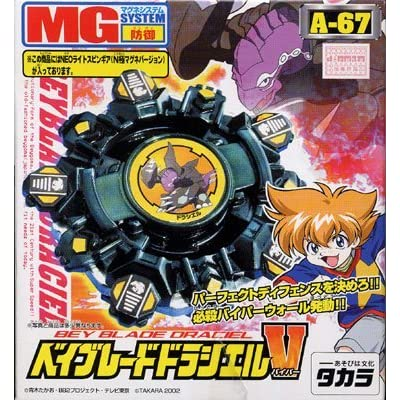 Beyblade A-067 Draciel V (MG System) by Takara Tomy: Toys & Games