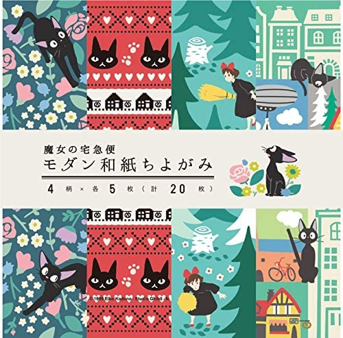 20 Sheets Official Studio Ghibli Merchandise ensky Kikis Delivery Service Chiyogami Origami Paper