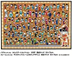 1000 Piece Jigsaw Puzzle Case Closed Detective Conan Comic Art Collection (50x75cm)