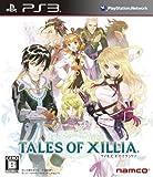 Tales of Xillia [Japan Import]