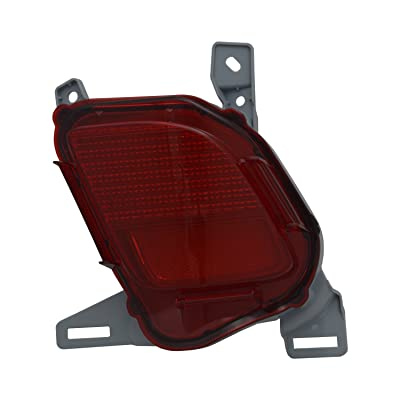 TYC 17-5491-00-1 Compatible with TOYOTA Highlander Right Replacement Reflex Reflector: Automotive