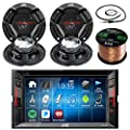 "JVC 6.2"" Touch Screen Car CD/DVD Bluetooth Receiver Bundle Combo With 4x CS-DR620 6.5"" Inch 300 Watt 2-Way Audio Coaxial Speakers, Enrock 22"" AM/FM Antenna, 50 Foot 16 Guage Speaker Wire"