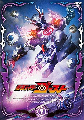 「仮面ライダーゴースト dvd 7」の画像検索結果