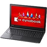ノートパソコン TOSHIBA dynabook B35/Y Core i5 5200U 2.2Ghz 4G 500G WIN 10