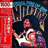 Eternal Fire Of Jimi Hendrix