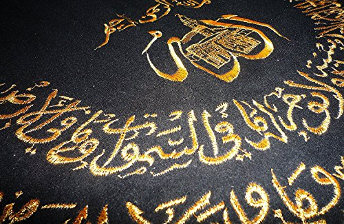 Ayat Kursi Islamic Art Embroided Velvet Fabric Poster Quran