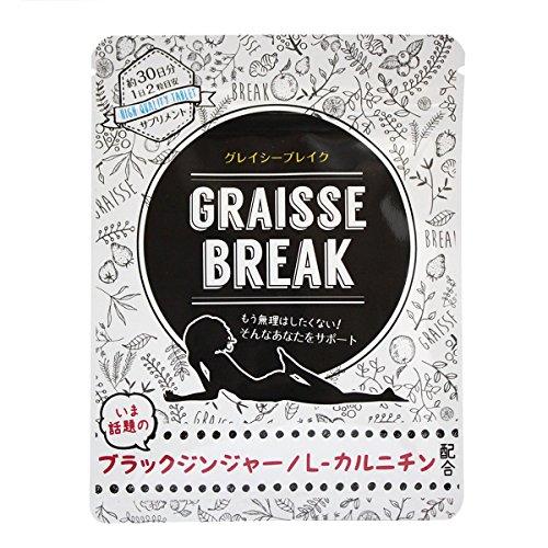 Japanese Popular Diet Supplement Graisse Break 30days(60tablets) by Graisse Break (Image #9)