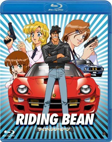 Riding Bean [Blu-ray]
