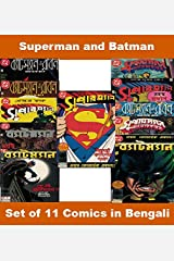 Superman and Batman Comics in Bengali (Set of 11 Books) Paperback