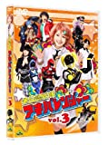 Akiba Ranger - Vol.3 (DVD+BOOKLET) [Japan DVD] BCBS-4400