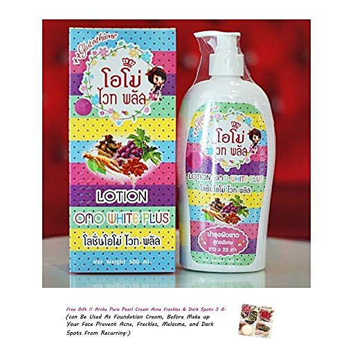new-omo-white-plus-lotion-whitening-body-cream-500mlaura-bright-ginseng-glutathione-grape-seed-extra