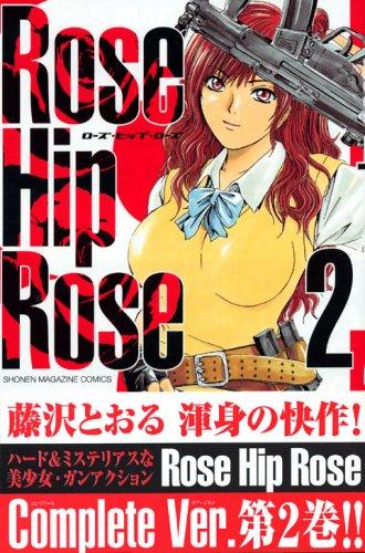 Rose Hip Rose (2) (Shonen Magazine Comics) (2006) ISBN: 4063637409 [Japanese Import]