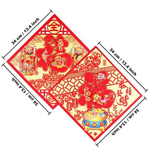 KI Store Chinese New Year Decorations 2018 Red Door ...