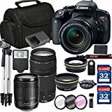 Canon EOS Rebel T7i Digital SLR Camera + 18-135mm USM + Canon 75-300mm III Lens + SD Card Reader + 64GB Memory + Remote + Spare Battery + Accessory Bundle - International Version