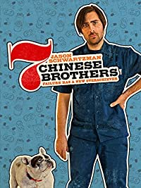 7 Chinese Brothers (2015) New In Theaters ( HDRip ) Comedy * Jason Schwartzman