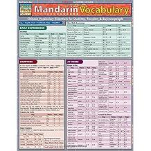 Mandarin Vocabulary
