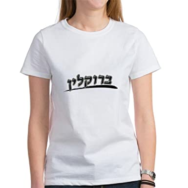 ada2d6be316 Image Unavailable. Image not available for. Color  CafePress - Brooklyn. Hebrew  Women s T-Shirt ...