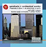 Dimension Vol. 19: Gershwin - Orchestral Music