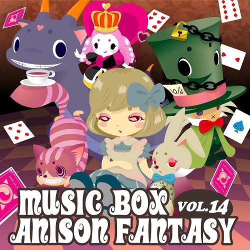 The Biggest Dreamer Fantasy Music Box Originally Performed By Wada Kouji