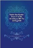 Tafsir Ibn Kathir Part 17 of 30: Al Anbiyaa 001 To Al Hajj 078