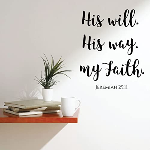 Amazoncom Scripture Wall Decor His Will My Faith Christian