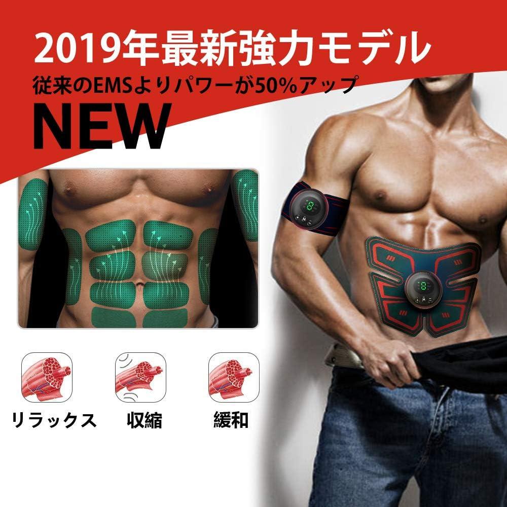 EMS 腹筋ベルト 筋トレ器具(グッズ) USB充電式 液晶表示【最新強力モデル 6モード 9段階強度】腹筋トレーニング ダイエット ジェルシート10枚付き