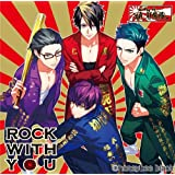 DYNAMIC CHORD shuffleCD series 2nd vol.2 緋ノ耶魔隊