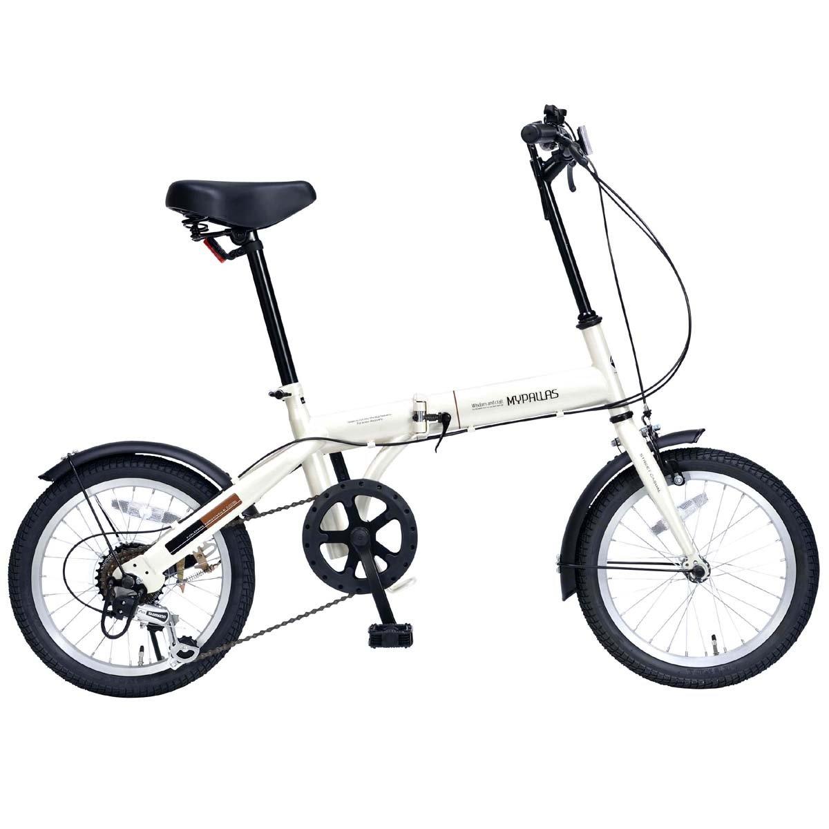 My Pallas(マイパラス) 折畳自転車16インチシマノ6段ギア付 M-103 B07CWSMC57アイボリー