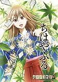 Japanese Anime Calendar 2014