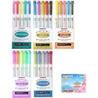 Zebra Mildliner 5 Pack Set double sided highlighter 25 pens, Wkt7-5c wkt7-5c-nc Wkt7-5c-rc Wkt7-5c-hc Wkt7-n-5c new pastel color markers Sticky Note